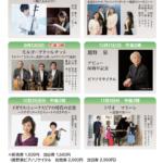 11/1 長野県小海町コンサート